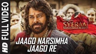 Full Video: Jaago Narsimha Jaago Re | Chiranjeevi | Amitabh Bachchan | Ram Charan | Amit Trivedi