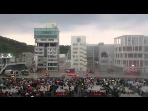 Hong Kong Fire & Ambulance Services Academy Open Day (Rescue Demonstrations)