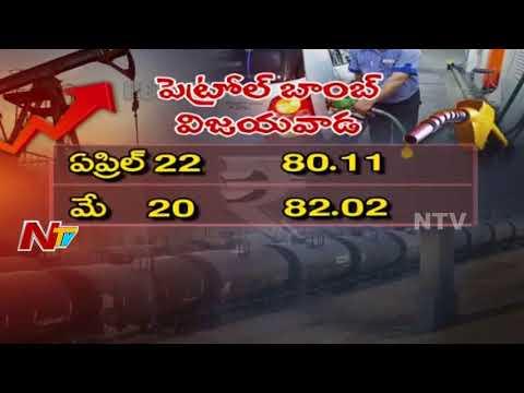 Petrol & Diesel Price Increases Rapidly In Metro Cities || People Facing Problems || NTV