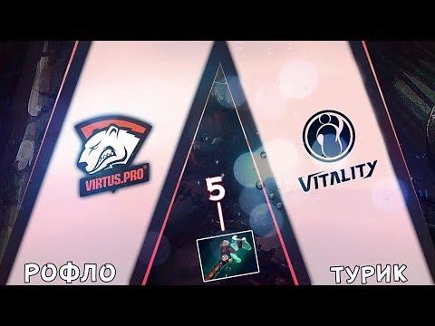 видео: СПАСТИ ФОРСТАФОМ ! virtus pro vs ig.v | manila all-star