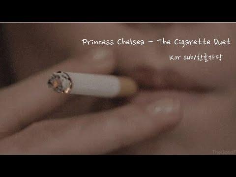 그냥 담배 피는거야. Princess Chelsea - The Cigarette Duet [kor Sub/한글자막]