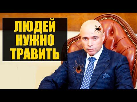 Губернатор Артамонов назвал граждан клещами