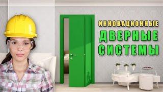 видео двери экошпон от производителя в Москве