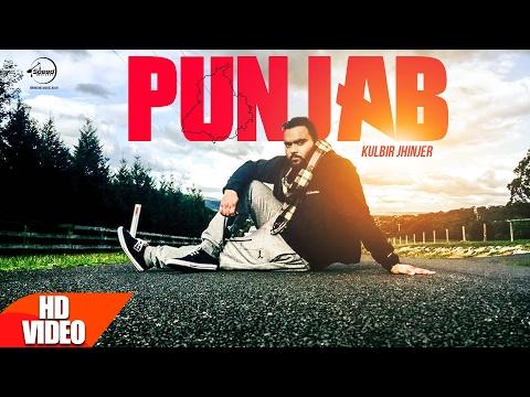 Yaad Punjab Di Aundi Ey ( Full Video) | Kulbir Jhinjher | Latest Punjabi Song 2017 | Speed Records