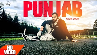 Yaad Punjab Di Aundi Ey ( Full Video) | Kulbi...