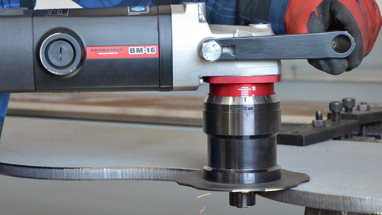 Promotech - Hand-held plate & pipe beveller (BM-16)