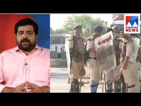 Rahul Gandhi Visits Madhyapradesh    Manorama News