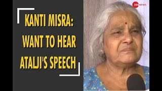 Kanti Misra: Want to hear Atalji's speech once again thumbnail