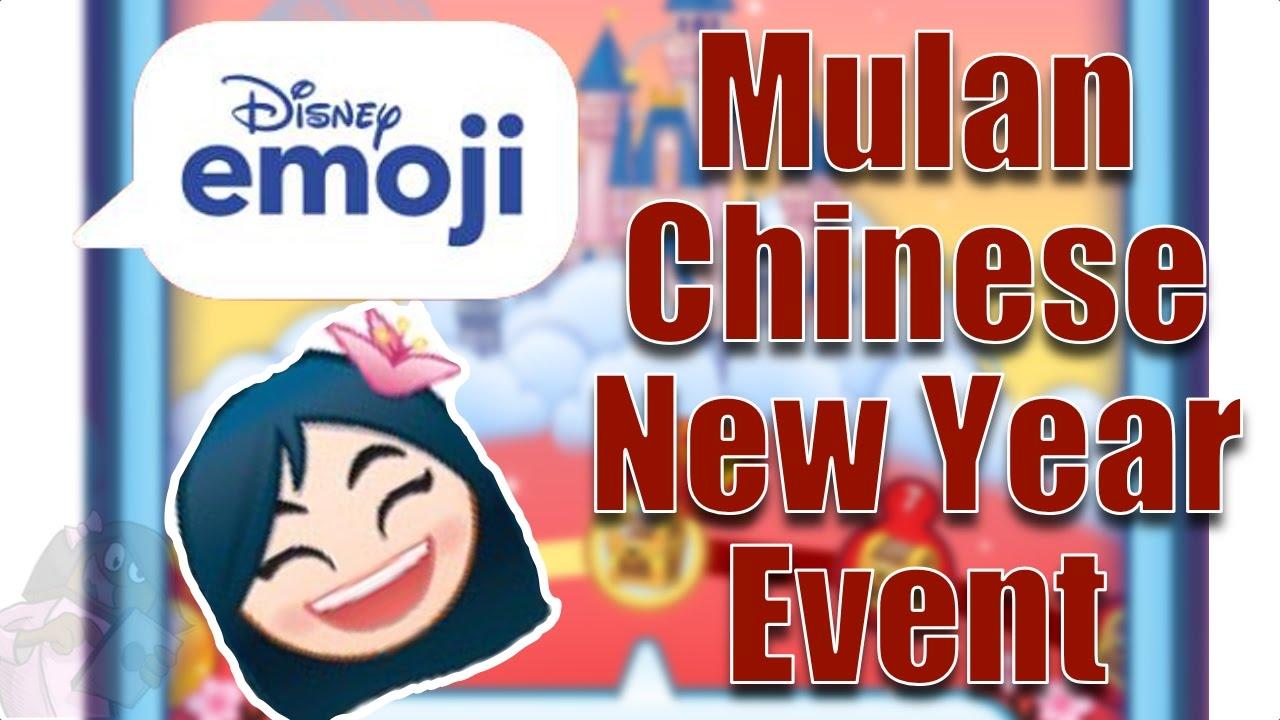 disney emoji blitz mulan and chinese new year team event youtube - Chinese New Year Emoji