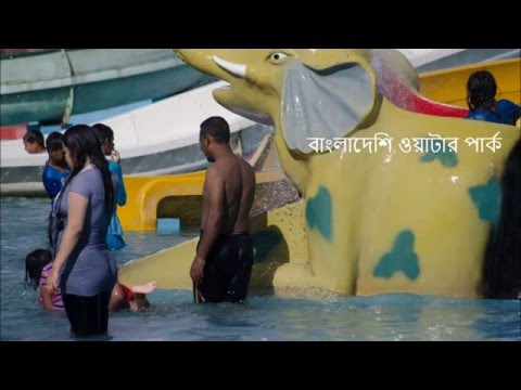 park Wet desi aunty water