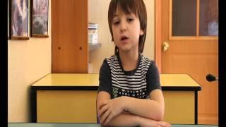 Конспект тематического занятия с детьми
