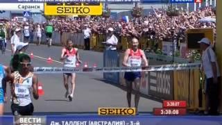 Саранск 2012_новости