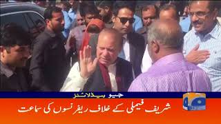Geo Headlines - 07 PM - 19 June 2018