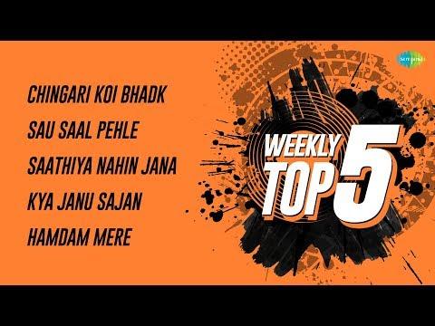 Weekly Top 5 | Chingari Koi Bhadke |Sau Saal Pehle |Saathiya Nahin Jana |Kya Janu Sajan |Hamdam Mere