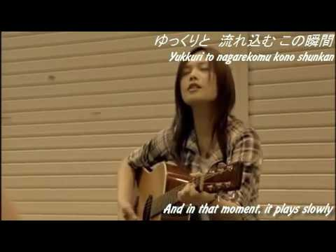 YUI - Good bye Days 2008 (Lyrics+Eng Sub)