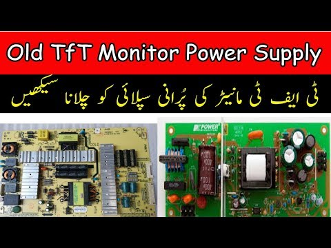 Old Lcd Monitor Power Supply Board Use In Smart Lcd Tv Urdu Hindi