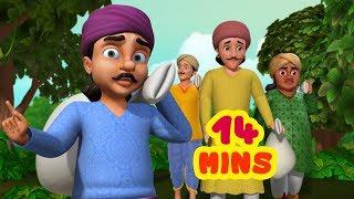 চার বন্ধুর গল্প - The Story of Four Friends   Bengali Stories for Children   Infobells