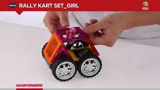 04 rally cart girl set
