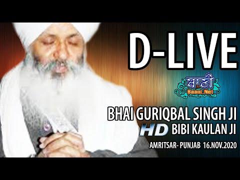 D-Live-Bhai-Guriqbal-Singh-Ji-Bibi-Kaulan-Ji-From-Amritsar-Punjab-16-Nov-2020