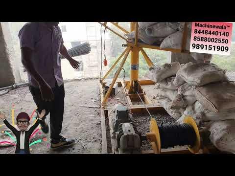 Monkey hoist, heavy duty monkey cran, heavy monkey lift, monkey lift capacity 700-1000 kg, boom lift