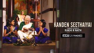 Kanden Seethaiyai | Carnatic Fusion | Bageshri Raga | Rakhi R Nath |Sumesh Parameswar
