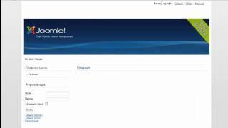 Сайт  на Joomla 1.7за 10 минут с демоданными
