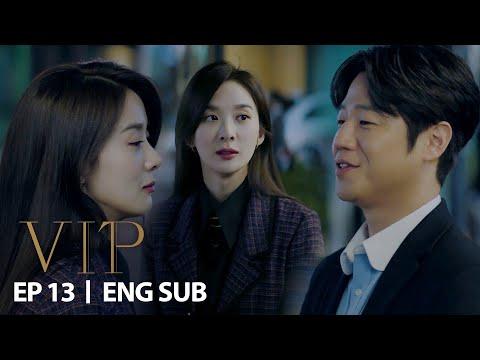 [진실공방] 조여정(Cho Yeo Jeong)을 ′CCTV 영상′으로 협박하는 김학선 아름다운 세상 (beautiful world) 7회 from YouTube · Duration:  2 minutes 25 seconds