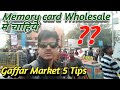 Memory card हौलसेल में चाहियें क्या  !! Gaffar Market 5 Tips