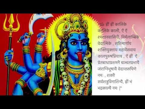 Chudala mantra/mantra of