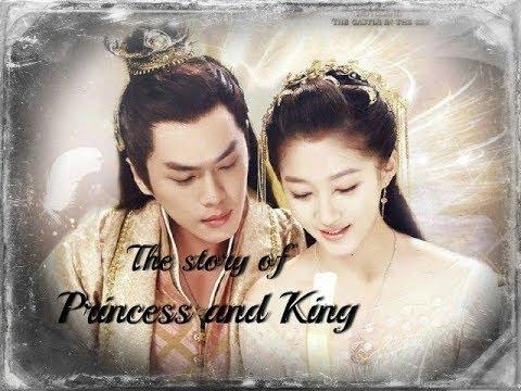 King Feng Fu