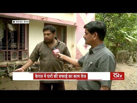 Seva Bharti helping in rehabilitaton work in Kerela flood