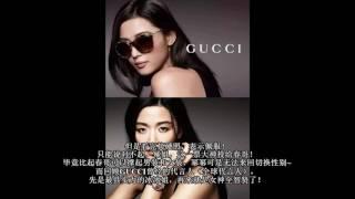 时尚圈风云突变,杨幂被李宇春倪妮抢走代言!