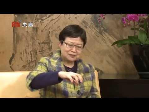 【央廣新聞部】專訪故宮院長 馮明珠談 神品至寶展