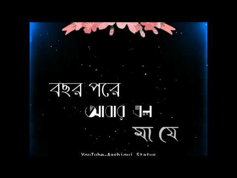 Durga Puja Special Whatsapp Status Video Dhak Baja Kashor Baja