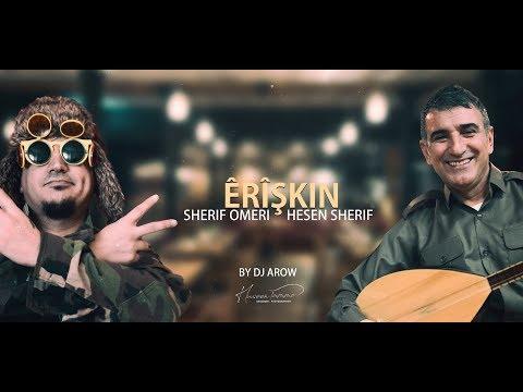 Hesen Sherif & Sherif omeri - Erishkin | شريف اومري وحسن شريف - ايريشكن