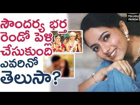 Soundarya Husband Raghu Second Wife Details | Soundarya Husband Second Marriage Secrets Revealed