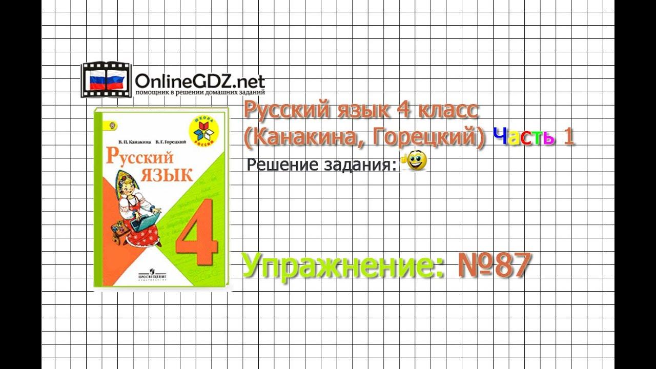 Проверочные работы по математике 4 класс город кировск школа н1 моро 2 четверть