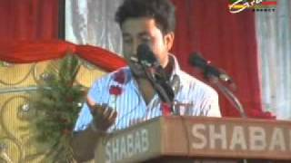Qaseeda Imam Ali A.s Janab Saleem Balrampuri.wmv