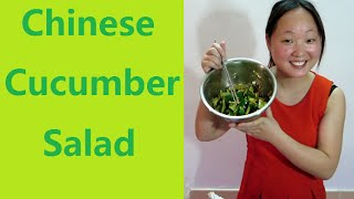 Chinese cucumber salad (daopaihuanggua)