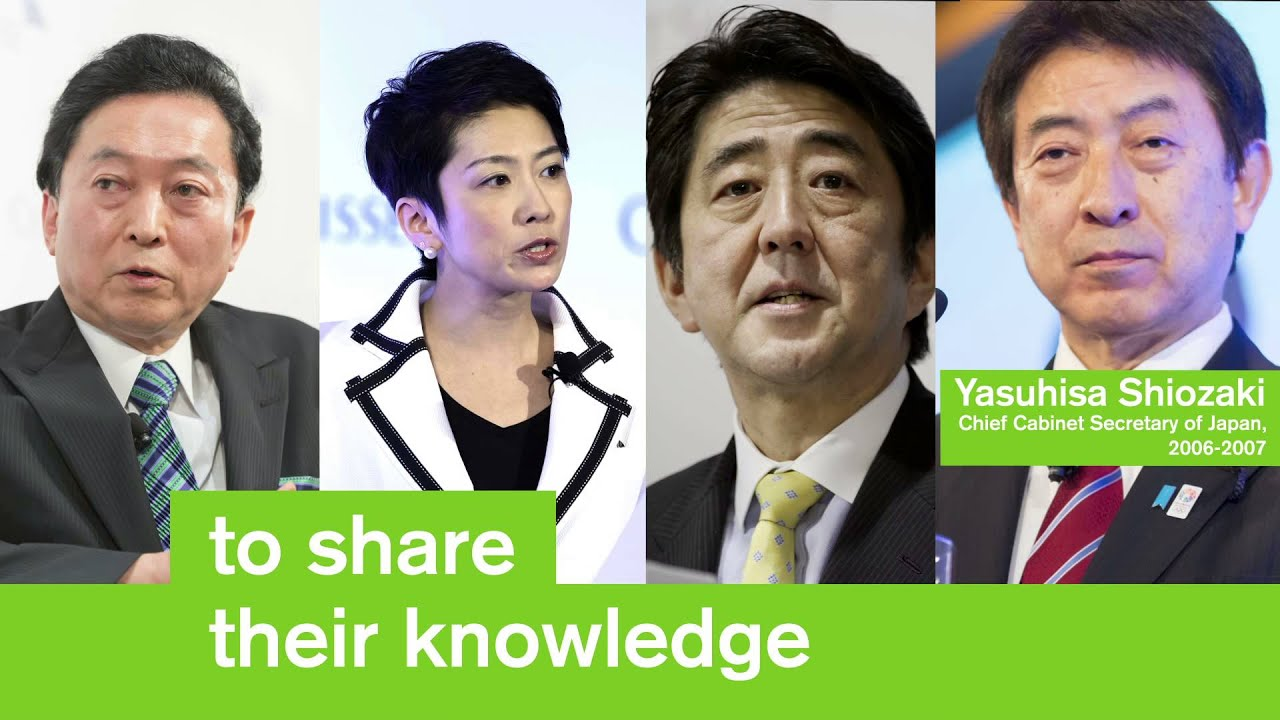 AIC 2014: Asian Investment Conference - YouTube