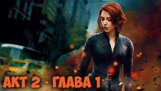 Marvel - Битва чемпионов: прохождение АКТ 2 Эскалация - Глава 1 Подчинись битве...