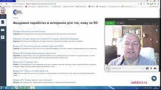 Отзыв Вячеслава Дорожкина об АЗ 50