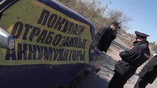В Волгограде возбудили первое в России уголовное дело за незаконный прием отработанных аккумуляторов(, 2016-10-28T06:05:22.000Z)