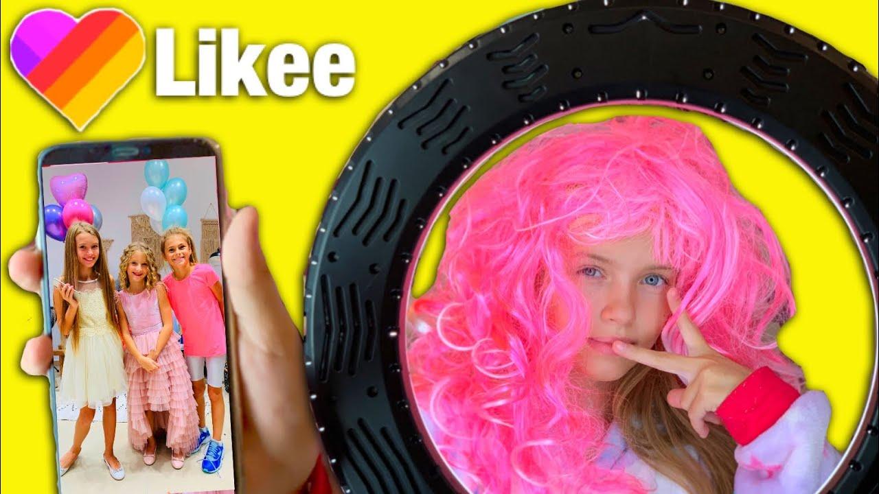 24 часа в LIKEE с Мисс Николь , Пупси Кира, Liza Nice /ожидание vs реальность /Челлендж от НАША МАША