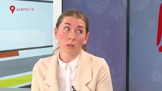 Урок для экологических инспекторов + ГОСТЬ - Анастасия Скурихина