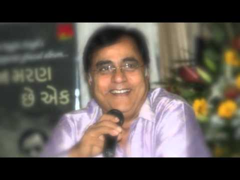 Jagjit Singh - The best of his joke in concert...