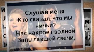 Скачать 5sta Family Ft DJ Pankratov Моя Мелодия Текст Lyrics