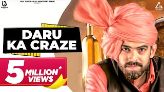 "Ranjha Music proudly present ""DARU KA CRAZE "" new song 2018 by MASS..."