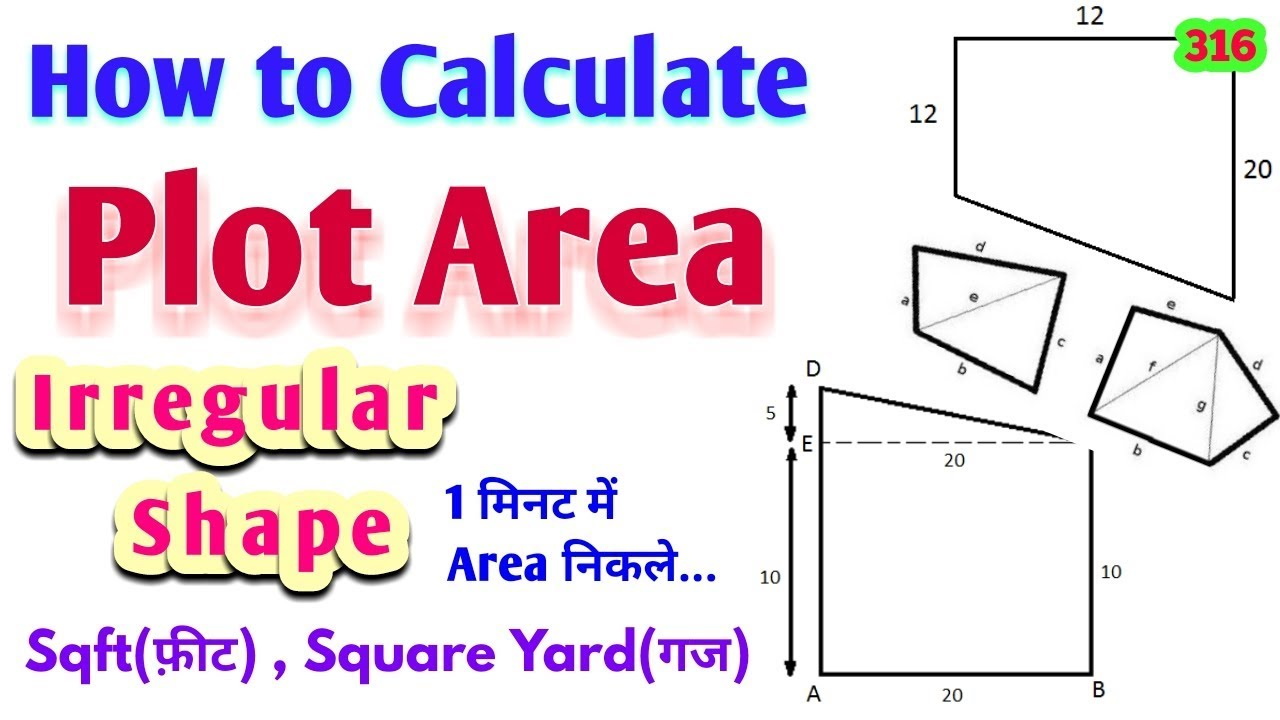 Irregular Shape Plot Area Calculation  How to calculate Irregular Shape  Plot Area in Square Feet