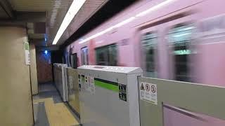 京王9000系9731F「サンリオキャラクタートレイン」浜町駅通過※警笛あり